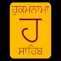 Hukamnama Sahib icon