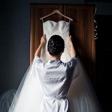 Wedding photographer Mikhail Leschenko (redhuru). Photo of 27.04.2015