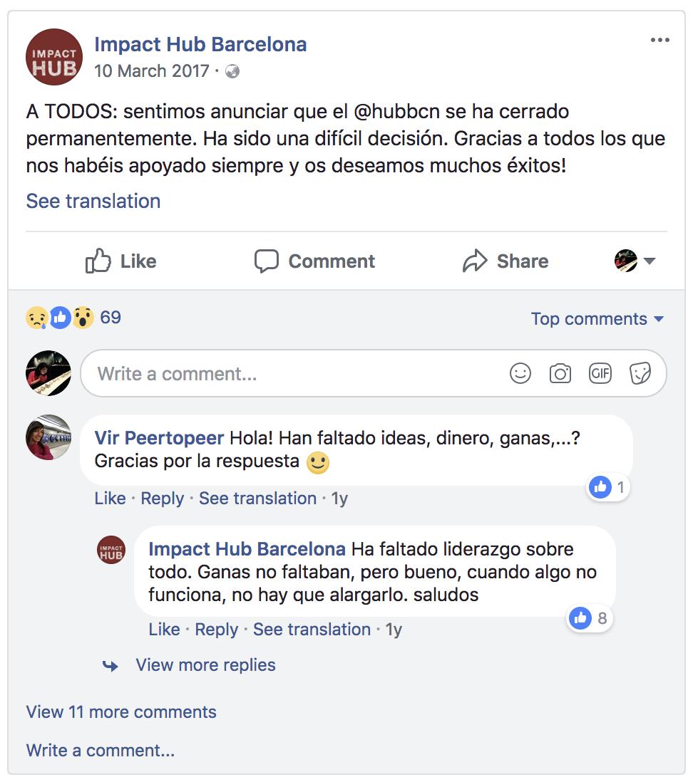 바르셀로나 코워킹스페이스