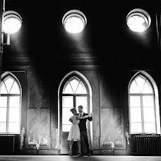 Wedding photographer Sergey Gromov (GROMOV). Photo of 02.08.2017
