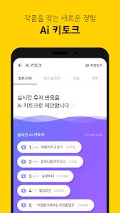 Download 카카오페이지 KakaoPage APK latest version app for