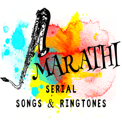 marathi sad ringtone download 2017