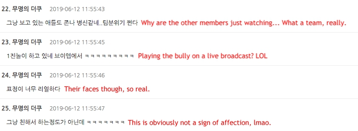 bi bullying comments 1