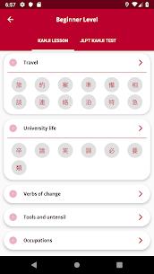 Japanese Kanji Study 2.0.8 (MOD + APK) Download 2