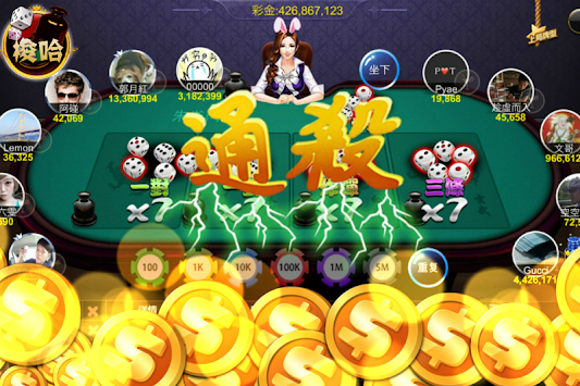 To Wealth Vegas-free card game apk screenshot