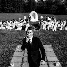 Fotógrafo de bodas Dmitriy Feofanov (AMDstudio). Foto del 10.04.2017
