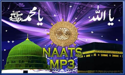 Audio Naats mp3