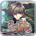RPG アガレスト戦記 icon