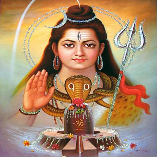 Lord Shiva Tandav Stotram