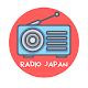 Radio Japan - Radio Free for PC-Windows 7,8,10 and Mac