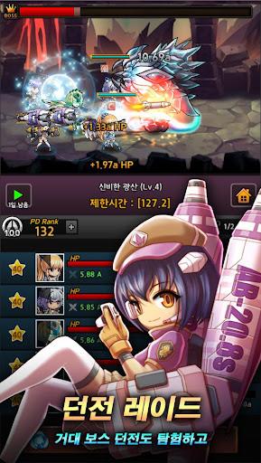 Dungeon iDoll apkpoly screenshots 7
