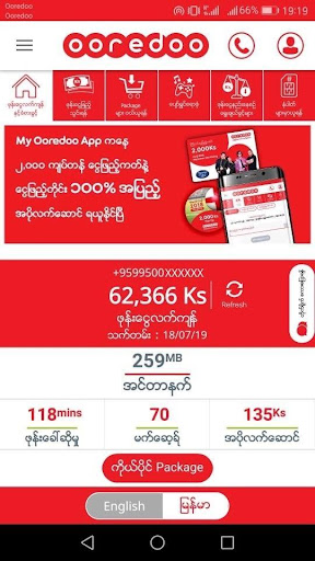 My Ooredoo 5.2.9 screenshots 7