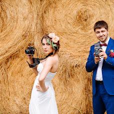 Wedding photographer Gene Oryx (geneoryx). Photo of 21.04.2016