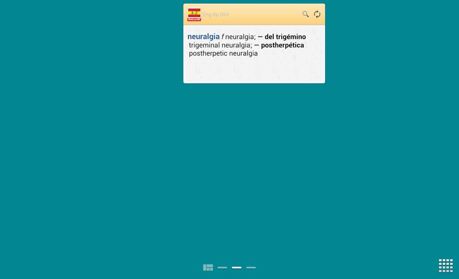 English<>Spanish Medical Dict- screenshot