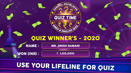 Quiz 2020 Question Games : Win Money Quiz Game 1.9 screenshots 1