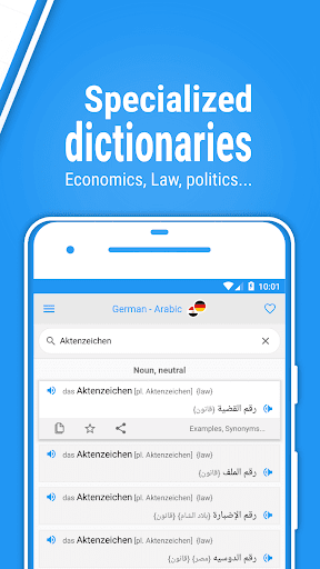 arabdict Dictionary and translator for Arabic screenshot 4
