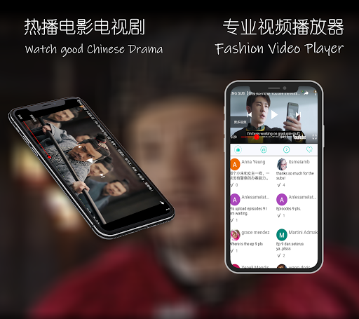 Rui TV - tv series music, soundtracks, wallpaper cheat hacks