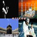 Ceramah Singkat Islam Terlengkap icon