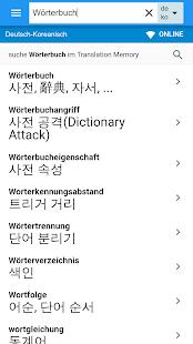 Koreanisch-Deutsch Wörterbuch - náhled