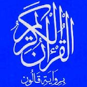 Quran Riwayat Kaloun