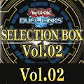 セレクションボックス2