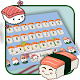 Yummy Sushi Keyboard Theme for PC-Windows 7,8,10 and Mac
