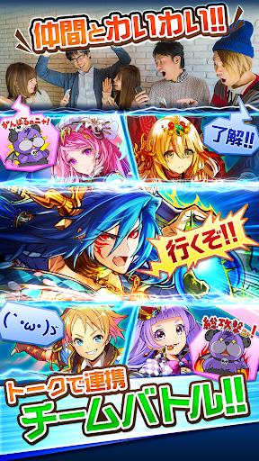 ぼくとドラゴン【仲間とギルドバトルで協力プレイ】 screenshot 4