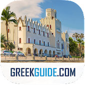 KOS by GREEKGUIDE.COM