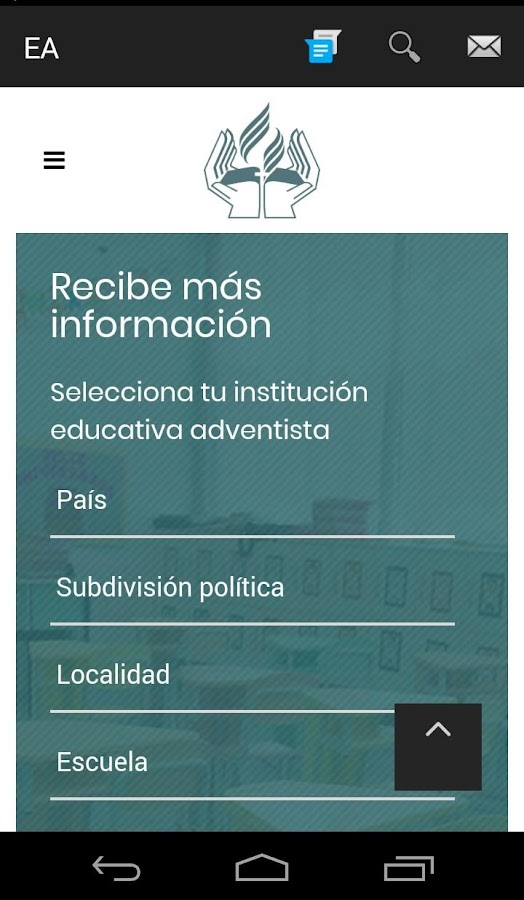 Educación Adventista: captura de pantalla