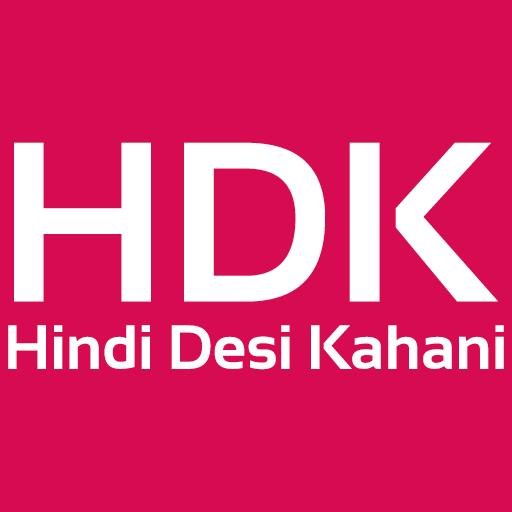 Hindi Desi Kahani