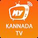 My Kannada TV icon