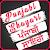 Punjabi Shayari file APK for Gaming PC/PS3/PS4 Smart TV
