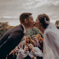 Wedding photographer Aleksandra Lovcova (AlexandriaRia). Photo of 31.08.2019