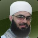 القرآن الكريم - بكري حلاق icon