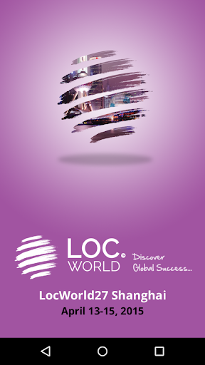 LocWorld Events