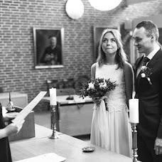 Wedding photographer Alena Lobanova (milkflower). Photo of 15.03.2016