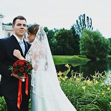 Esküvői fotós Olga Efremova (olyaefremova). Készítés ideje: 04.04.2017