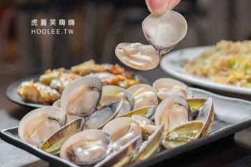 享鮮海鮮燒烤