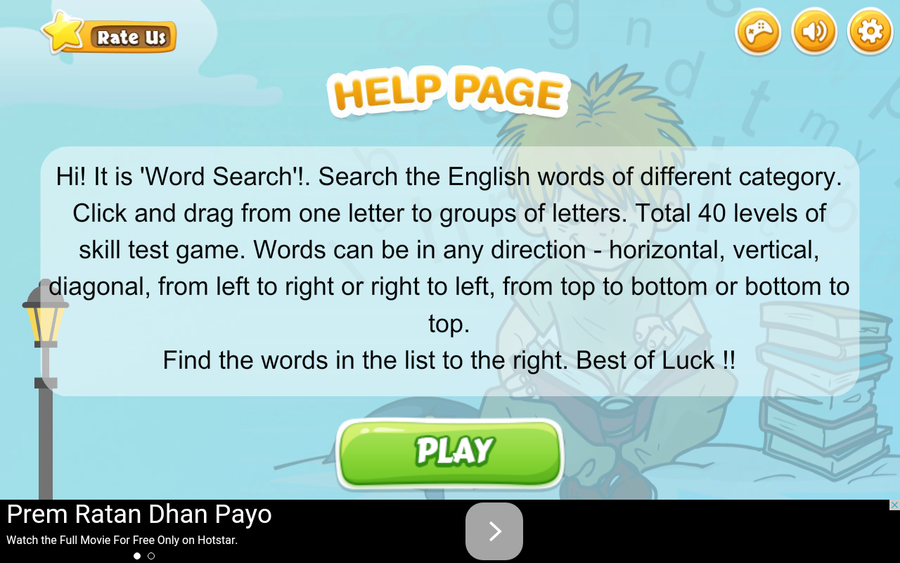 Word Search for Kids- screenshot