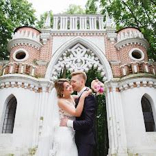 Wedding photographer Evgeniy Marketov (marketoph). Photo of 16.07.2017