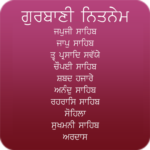 Free Gurbani App - Nitnem, & Sukhmani Sahib - Apps on