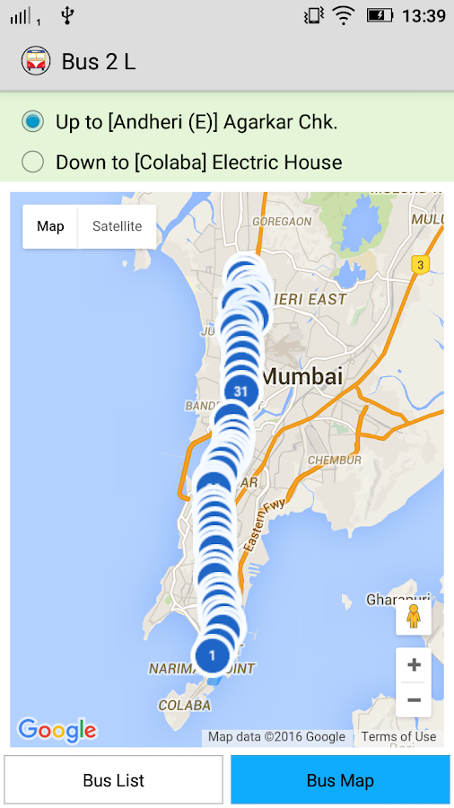Mumbai BEST Bus by SmartShehar- screenshot