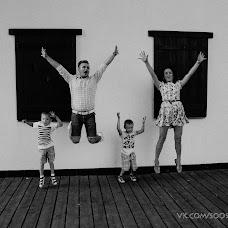 Wedding photographer Mariya Suslova (simplymary). Photo of 20.06.2014