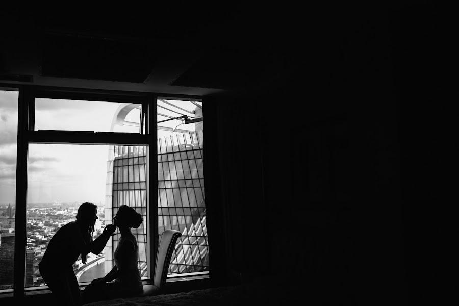 Свадебный фотограф Яна Велес (yanaveles). Фотография от 08.09.2017
