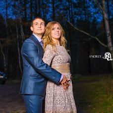 Wedding photographer Andrey Saltanov (id152276334). Photo of 20.10.2016