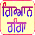 Punjabi Quotes - Thoughts icon