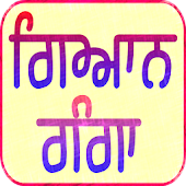 Punjabi Quotes - Thoughts