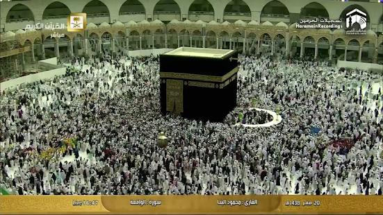 Makkah Live HD - náhled