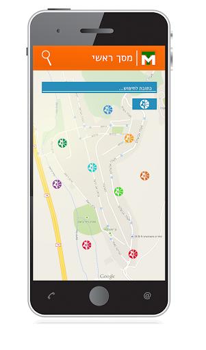TMate - אפליקציית ספורט חברתית