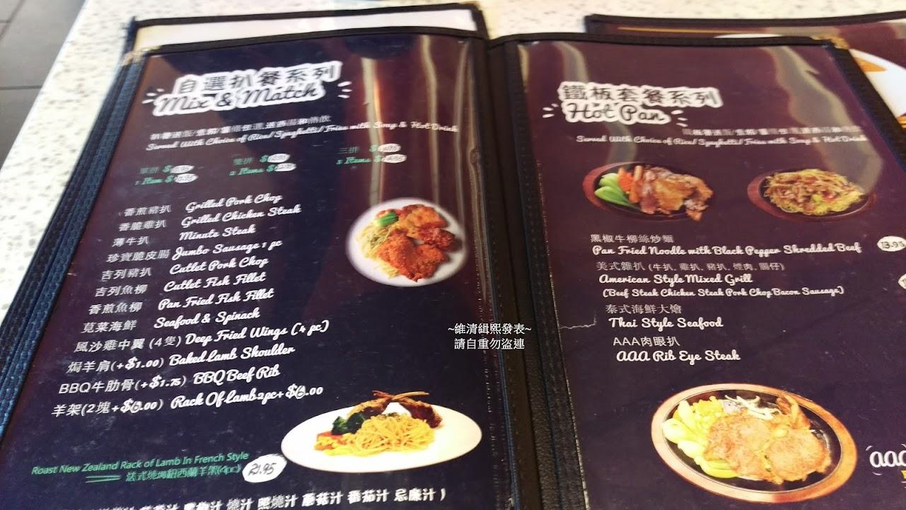 大溫哥華的吃- 蜜桃餐廳 Peaches Cafe Richmond - ambamanchu的網誌 - udn部落格